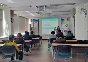 여수시, 고혈압‧당뇨병 '건강 더하기' 상설교육장 운영